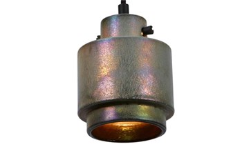 Tom Dixon Lustre  Pendant Light